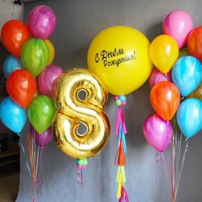 Большой шар с надписью СДР и цифра 8 лет в композиции из шаров