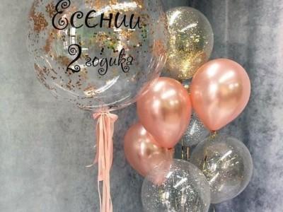 Именные шары воздушные Розовое Золото