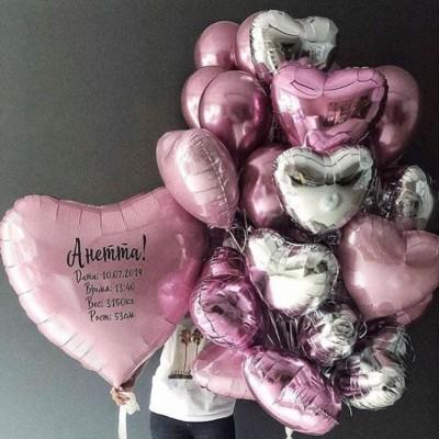 Именные шары воздушные Розовые сердца в композиции из шаров
