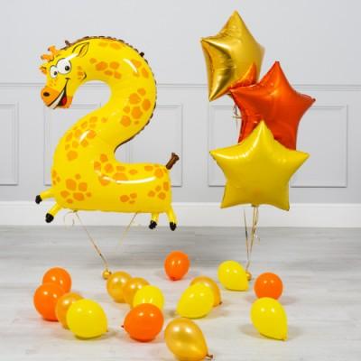 Надувные цифры на день рождения 2 года Жираф