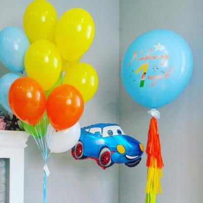 Фольгированный шар Машина и большой шар с надписью в композиции из шаров