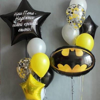 Черные шарики с надписями Мой любимый Бэтмен