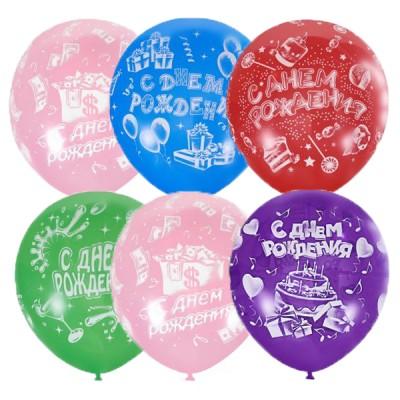 Латексные шары С Днем Рождения Ассорти