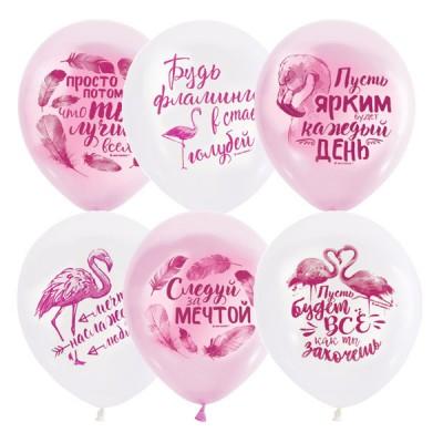 Фламинго шары Пожелания