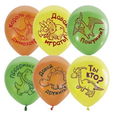 Воздушные шары Динозавры латексные