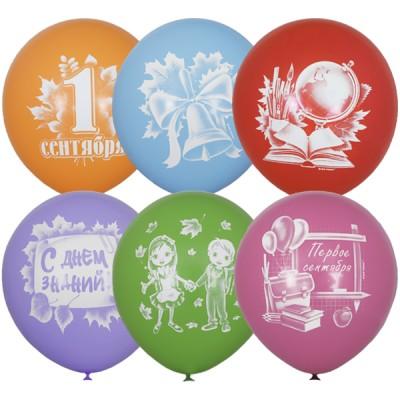 Воздушные шарики на 1 сентября Первое Сентября