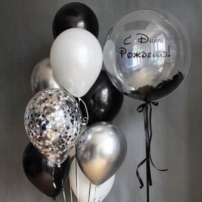 Прозрачный шар с перьями С Днем Рождения в композиции из шаров монохром