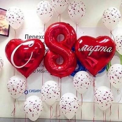 Шары на 8 марта Красные Сердца
