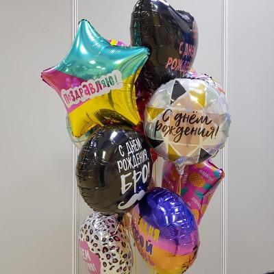 Фольгированные шарики С днем Рождения надписи
