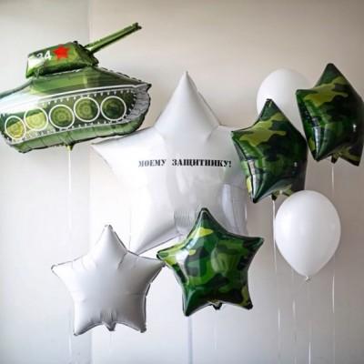 Фольгированный шар Танк и  шарики звезды