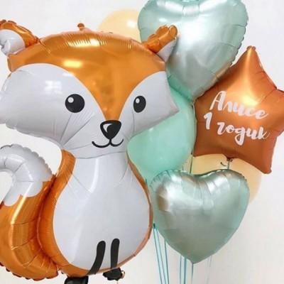 Воздушный шар Лиса и шар с надписью в букете из шаров