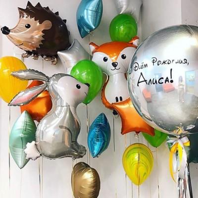 Большой шар с надписью и шарики в виде животных