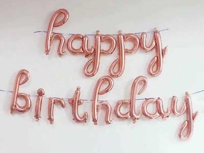 Буквы из шаров Happy Birthday розовое золото