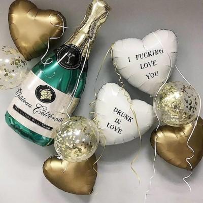 Шар бутылка шампанского и шары с надписью