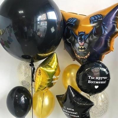 Шары Бэтмен в композиции из воздушных шаров
