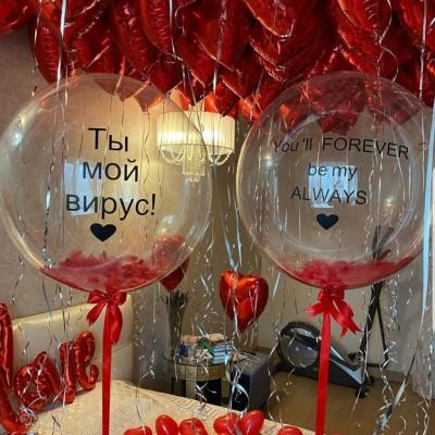 Гелиевые шары с надписью Ты мой... и сердца под потолок