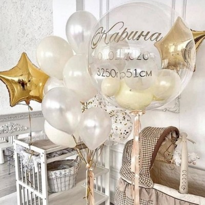 Воздушные шары на выписку с золотыми звездами