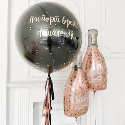 Стеклянный шар и шары шампанское