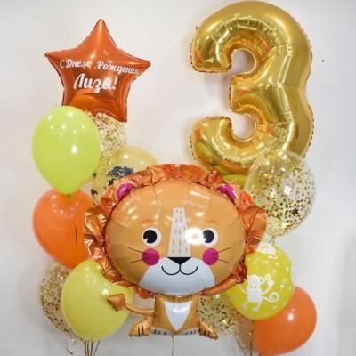 Фольгированный шар лев и шар цифра 3 года