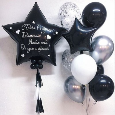 Воздушные шары любимым и шары звездочки