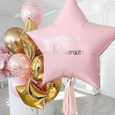 Воздушные шарики маме Розовая Звезда