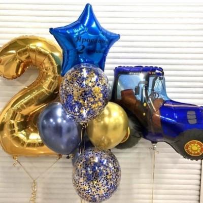 Воздушный шар синий трактор и цифра 2 года