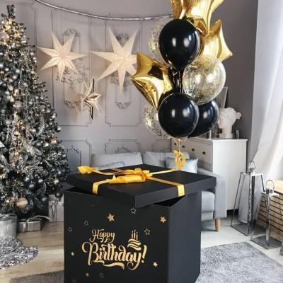 Коробка с воздушными шарами на день рождения