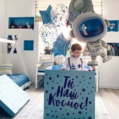 Коробка с шарами на день рождения мальчику