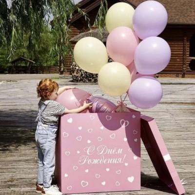 Коробка с шарами на день рождения девочке