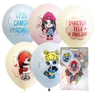 Воздушные шары Аниме
