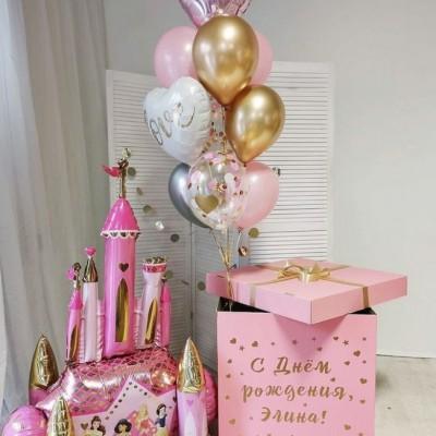 Коробка-сюрприз с шарами Замок Принцессы