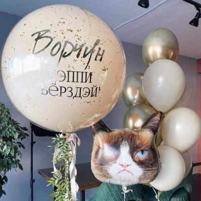 Шар сердитый кот в композиции из шаров