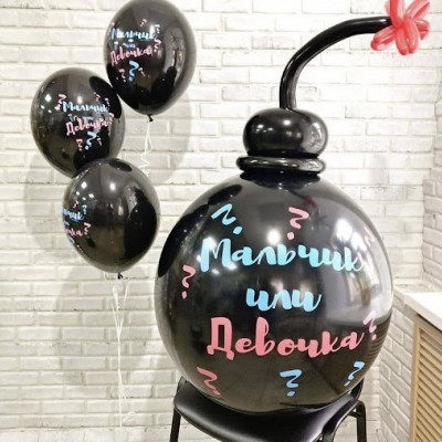 Гендерный шар бомба