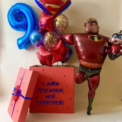 Шары Суперсемейка и коробка с шарами